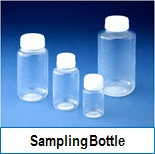 Samplng Bottle